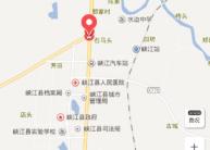 峡江县水边粮管所 3室 2厅 1卫